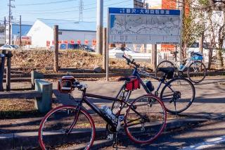 県道藤沢・大和自転車道