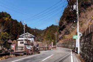 梅ノ木峠 自転車