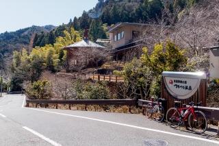 つるつる温泉 自転車