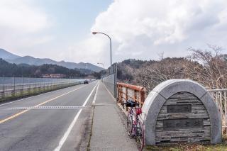 宮ヶ瀬湖 虹の大橋