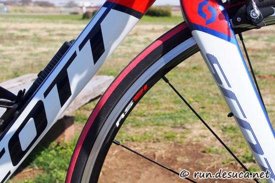 SHIMANO WH-RS21