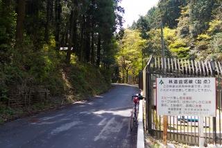 入山峠 あきる野側