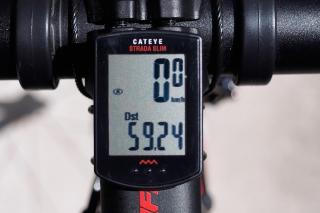59.24km