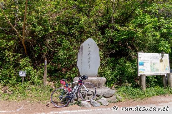 和田峠 ロードバイク