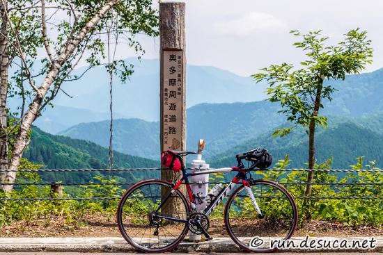 風張峠 ロードバイク