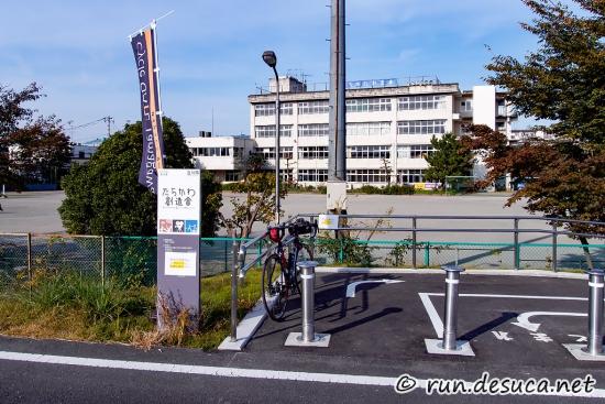 Cycle GATE Tamagawa サイクルゲート多摩川