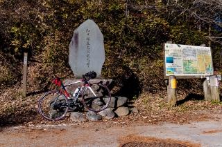 裏和田峠 ロードバイク