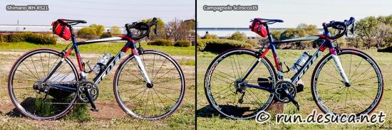 SHIMANO WH-RS21&Campagnolo Scirocco35
