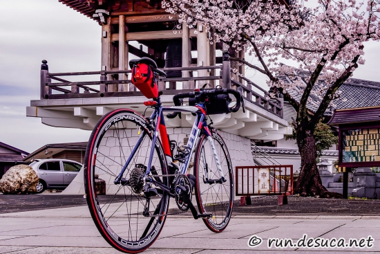 ロードバイク スタンド 普済寺