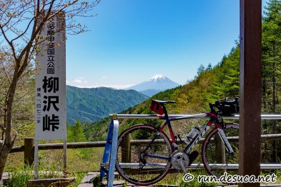 柳沢峠 ロードバイク 自転車