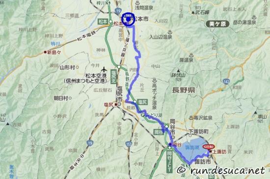 松本城から諏訪湖