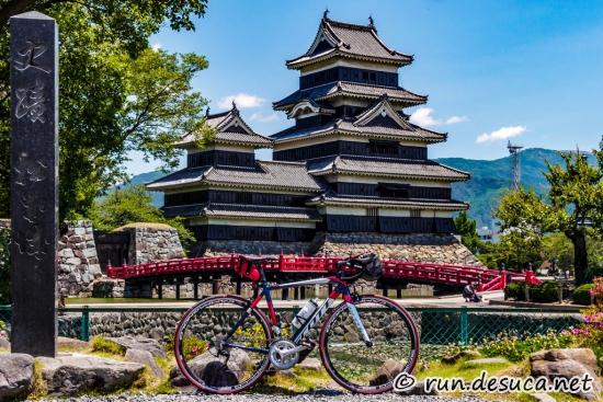 松本城 ロードバイク