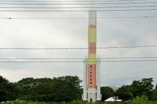 栃木県子ども総合科学館 H2ロケット