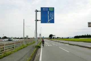 栃木県 県道293号線 東武金崎駅付近