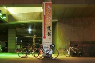 あついぞ!熊谷 看板 八木橋百貨店