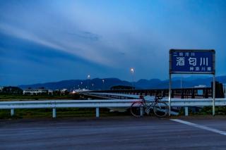 国道1号線 酒匂橋