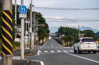 神奈川県道71号線