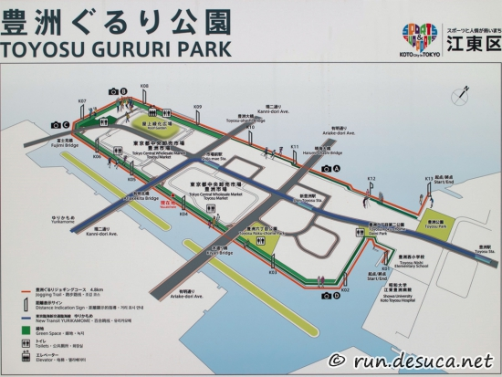 豊洲ぐるり公園 案内図